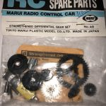 Strengthened Differential Gear Set