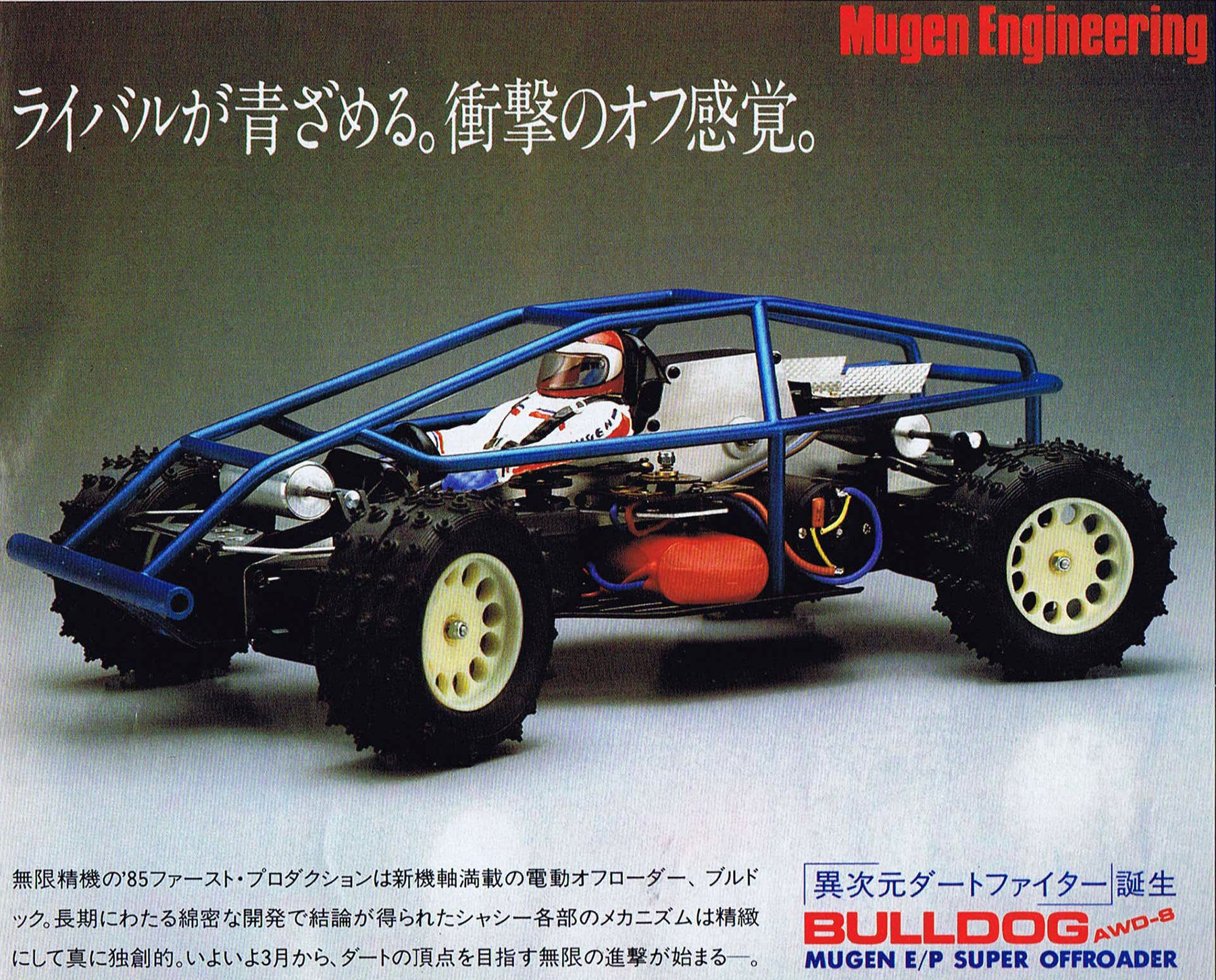 Awd Buggy Plans