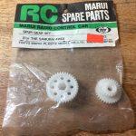 Spur Gear Set